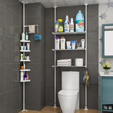 卫生间马桶置物架上方浴室厕所顶天立地架子滚筒洗衣机置物架落地图片