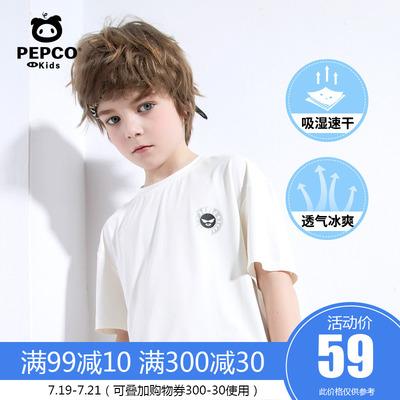 小猪班纳童装男童短袖速干t恤2019夏装新款运动体恤儿童快干上衣