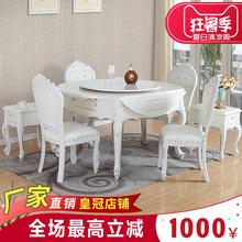 圆形折叠麻将机全自动餐桌两用带椅子机麻家用欧式实木电动麻将桌
