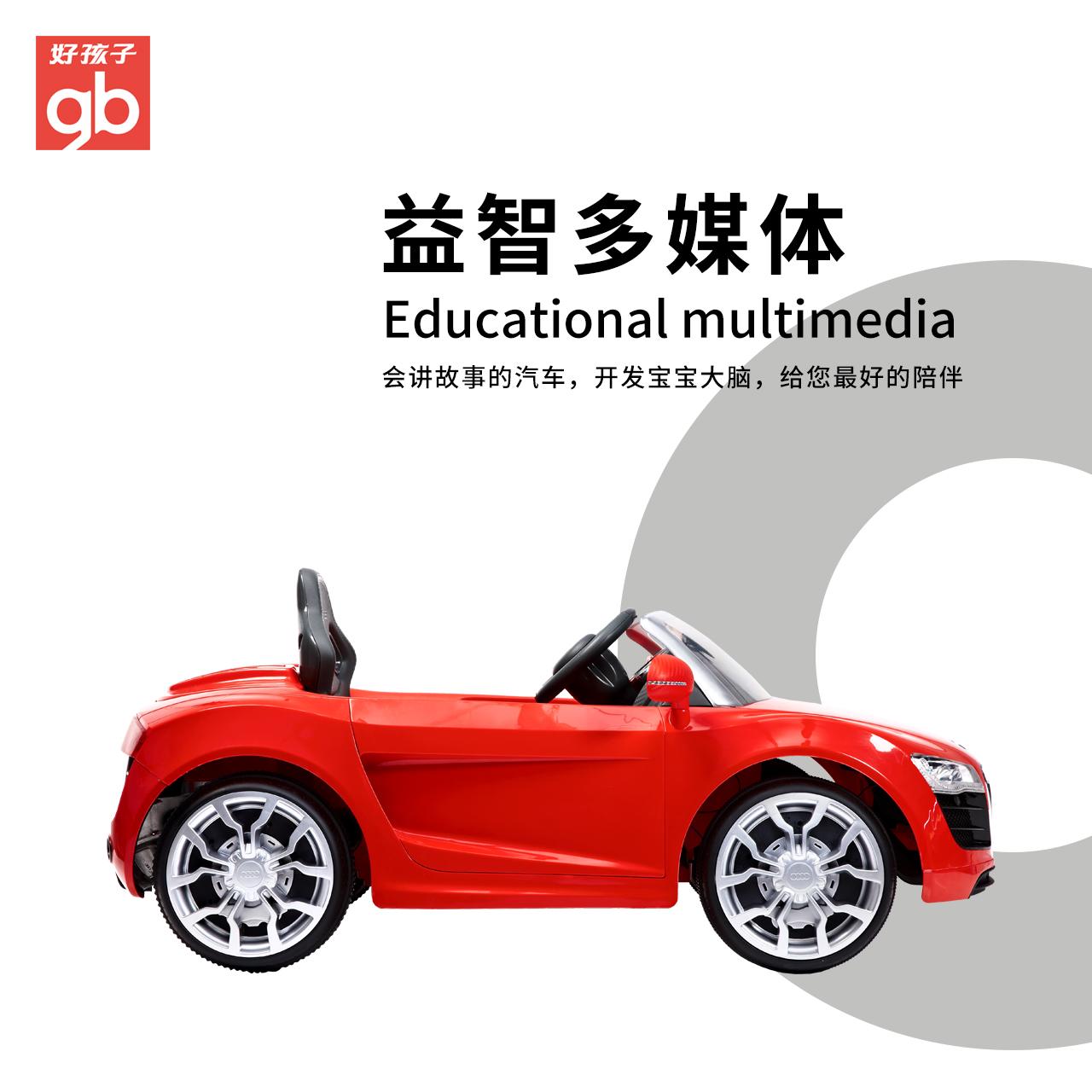 gb好孩子奥迪儿童电动车双驱四轮男女遥控车可坐人宝宝汽车W499QG