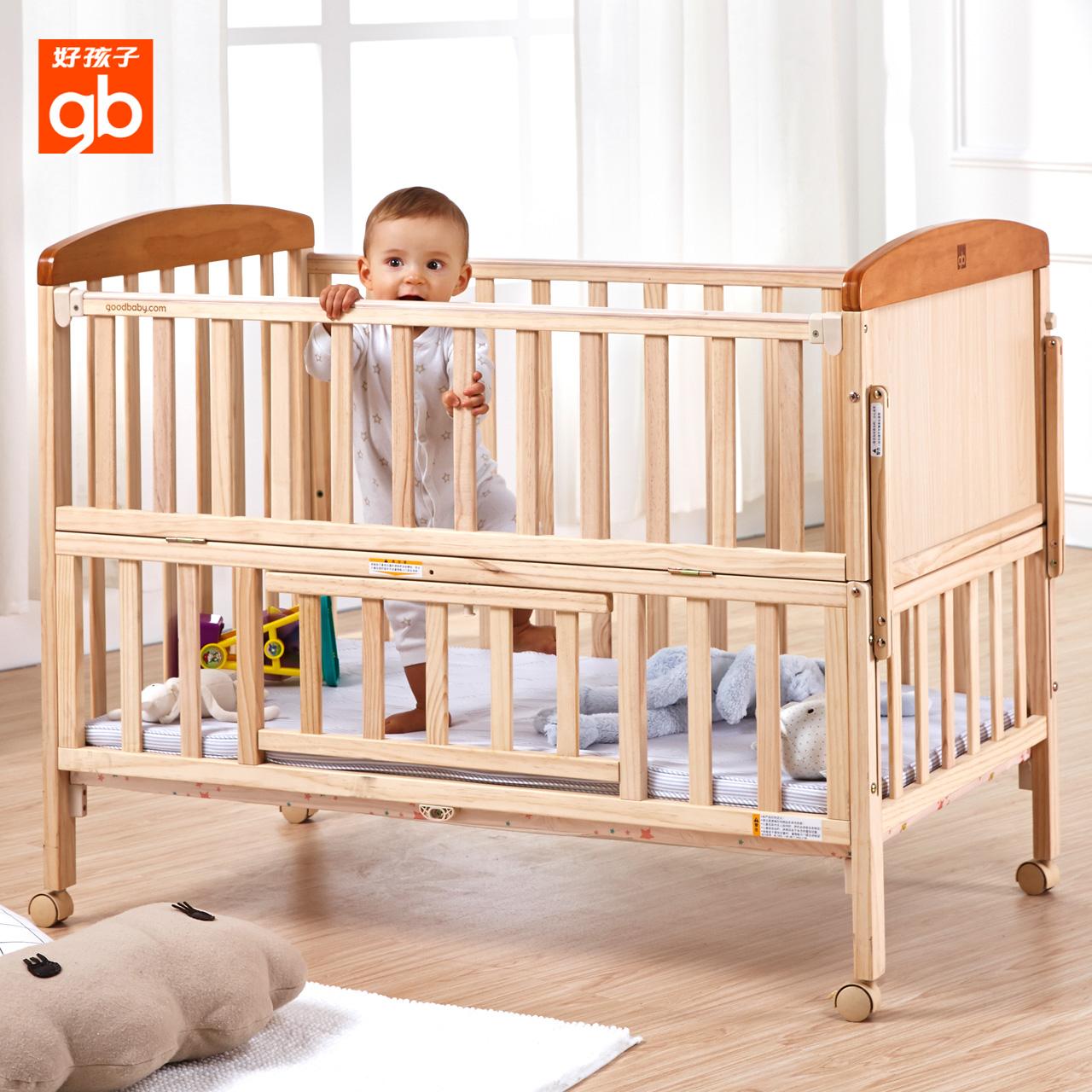 儿童床好孩子好孩子