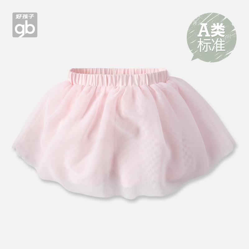 好孩子FGB2018春季新品女童亲肤透气蓬蓬纱时尚短裙 小清新半身裙