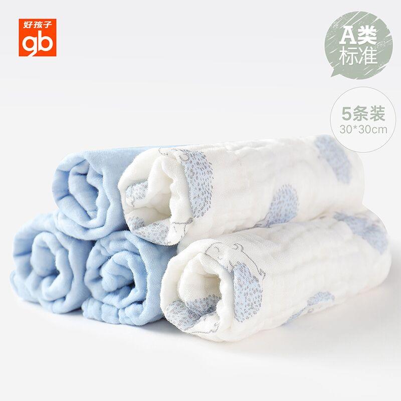 纱布儿童手帕