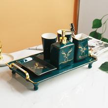 浴室用品绿色漱口杯描金牙刷杯托盘 欧式陶瓷卫浴五件套洗漱套装