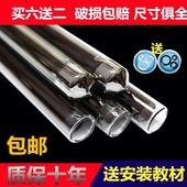 正品 1.8米 太阳能热水器真空管 三高紫金管47 70玻璃管集热管
