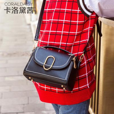 卡洛黛茜手提包女2017新款斜挎包韩版百搭单肩女包个性时尚小方包
