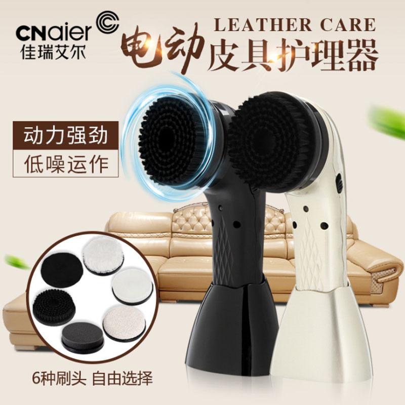 电动擦鞋器家用 手持充电擦鞋神器 电池两用便捷式鞋刷洗机鞋油