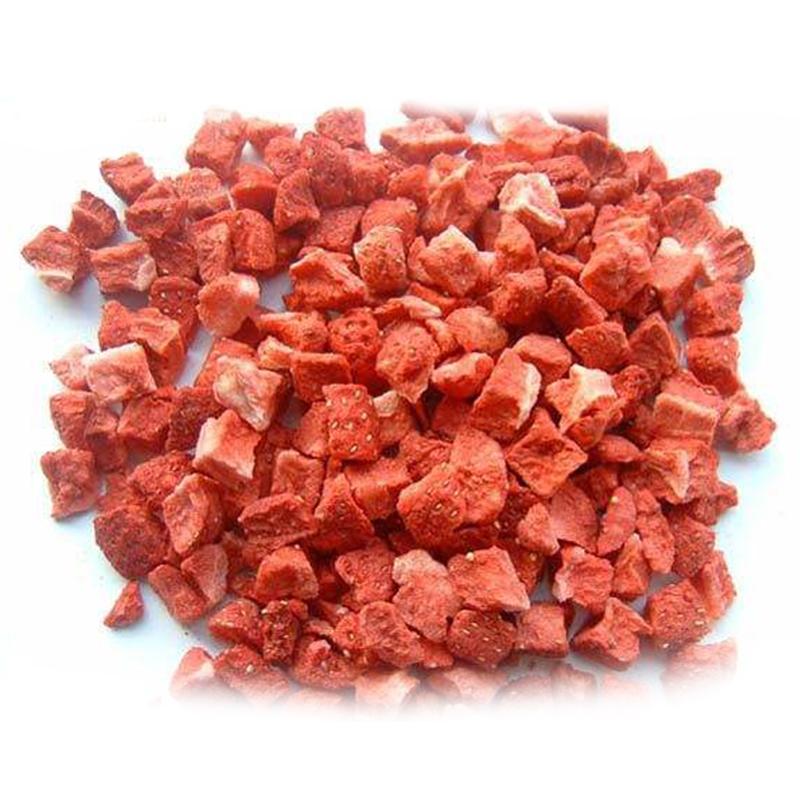 7式草莓颗粒碎冻干草莓碎粒草莓干蛋糕装饰烘焙原料100g