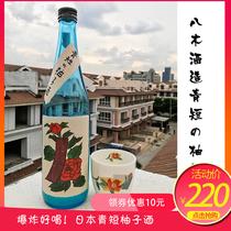 斤桶装10桃花酒桃花酿浙江特产非农家自酿低度网红果酒女士酒甜酒