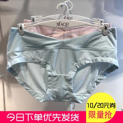 霞琪孕妇内裤低腰纯棉怀孕期托腹不抗菌透气产后全棉莫代尔裤头