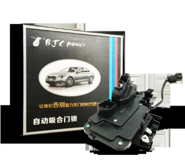 奔驰电吸门改装 新E新C级GLC/GLE/GLS/GLE 自动吸合门锁