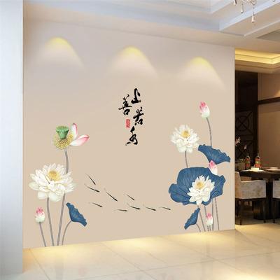 中国风荷花客厅沙发电视背景墙贴画上善若水墙纸自粘卧室床头贴纸评价好不好
