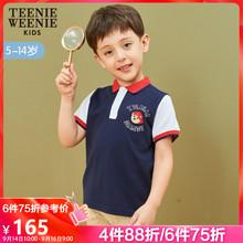 TeenieWeenie Kids小熊2019夏季童装 T恤POLO衫 TKHA92612A 男童短袖