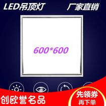 平板花灯厨房嵌入式铝扣板灯卫生间吸顶灯集成吊顶灯LED