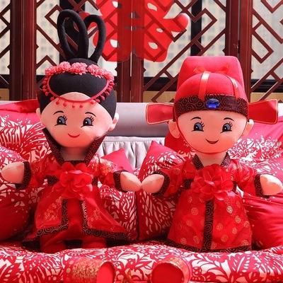 婚庆公仔创意结婚礼物婚庆娃娃大号一对压床毛绒玩具公仔情侣抱枕