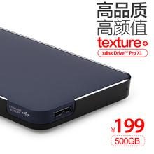 XDISK小盘移动硬盘500g usb3.0高速移动硬移动盘1tb纤薄兼容苹果硬盘mac移动硬盘安全防震1t移动盘特惠包邮