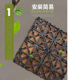 阳台庭院花园碳化木地板室外设计走廊栈道铺地组合农家乐木业木板图片