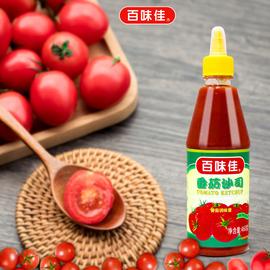 百味佳番茄沙司460g番茄酱薯条蕃茄酱意大利面酱挤压瓶 2瓶包邮图片
