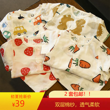 Double yarn soft breathable sweat absorption summer children's wear short-sleeved shorts suit baby home pajamas 140