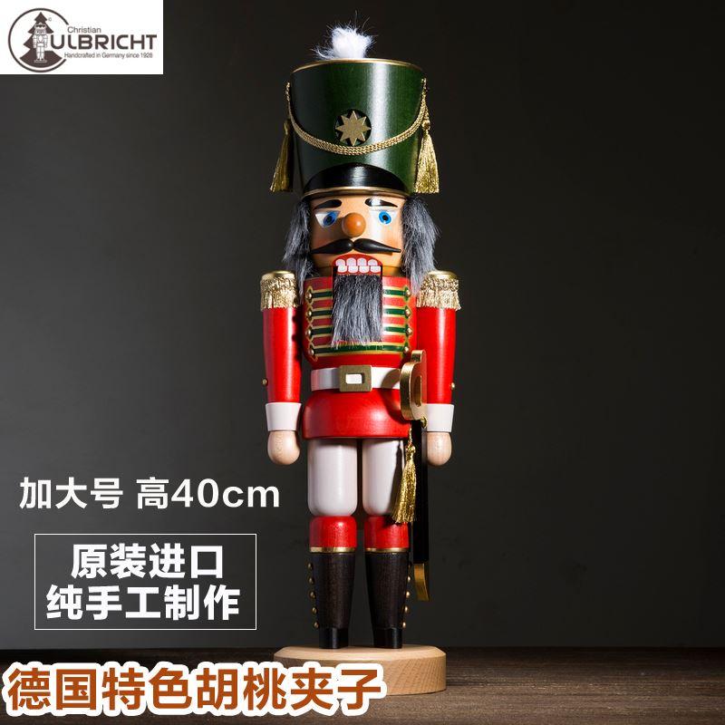 德国胡桃夹子卡通士兵木偶摆件桌面饰品生日圣诞礼物 加大号40cm