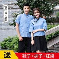 Republic of China students wear women's May Fourth youth dress folk style women's tunic men's class service stage performance chorus clothing