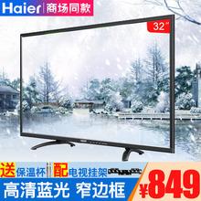 Цифровое ТВ фото