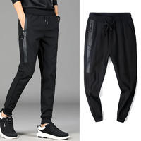 Spring and summer sports pants men's casual pants loose thin pants men's Korean version of the trend of self-cultivation beam pants harem pants
