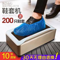 五花鞋套机家用全自动套鞋宝拖拉式脚套机办公用鞋膜机送一次姓套