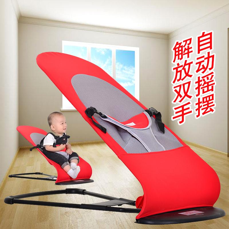 婴儿摇椅摇篮宝宝安抚躺椅摇摇椅哄睡摇篮床儿童哄宝哄睡哄娃神器