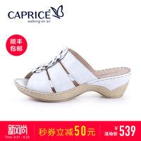 【保税】Caprice德国2018夏季沙滩厚底外穿凉拖鞋鱼嘴露脚趾女鞋