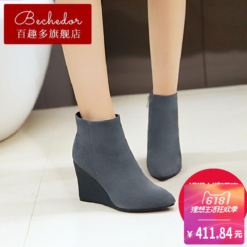 短靴坡跟灰色