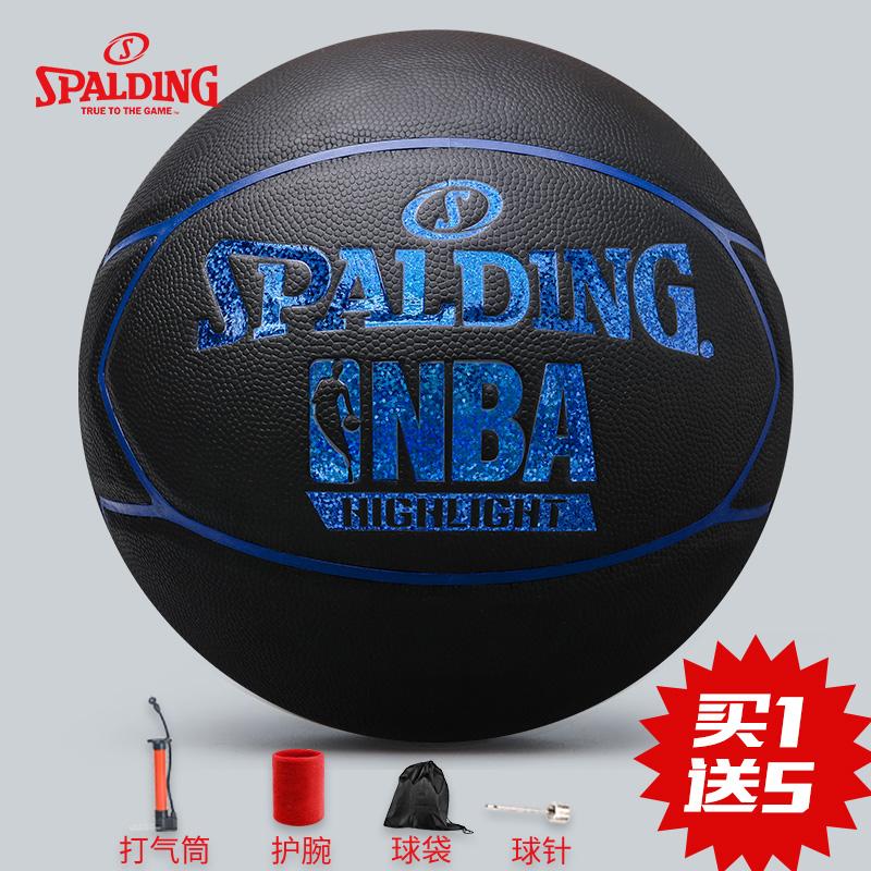Товары для баскетбола Артикул 566876202459