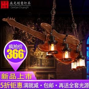 美式复古个性特色网咖酒吧台咖啡厅音乐主题餐厅创意实木吉他吊灯