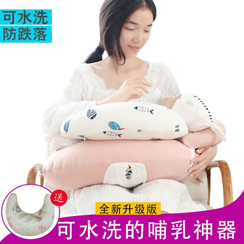 Подушки для грудного вскармливания Артикул 595721417181