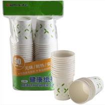 Comix/齐心 L303 加厚健康纸杯7安/200ml50个装
