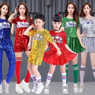儿童爵士舞演出服现代舞蹈服装啦啦操女成人亮片街舞表演服舞台装
