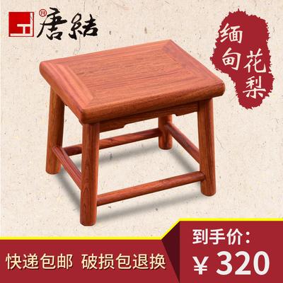 缅甸花梨木红木小凳子家用实木方凳客厅换鞋凳儿童小板凳小木凳哪个好