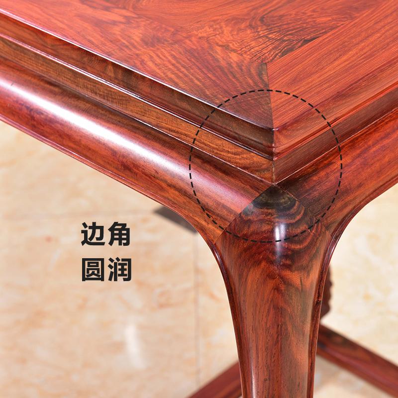 唐结老挝大红酸枝皇宫椅交趾黄檀太师椅红木家具圈椅三件套组合