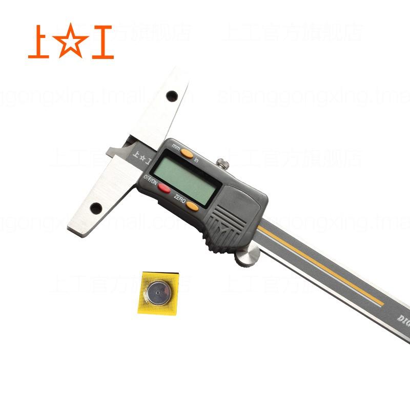上工电子数显深度卡尺 电子深度尺 深度卡尺深度测量卡尺数显卡尺