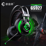 Sound engineer GS927 headset desktop laptop 7.1 channel sound level noise reduction esports earphone