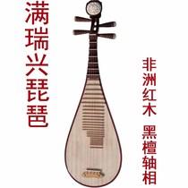 琵琶教学视频教程零基础入门大人到儿童自学琵琶初学考级辅导教程