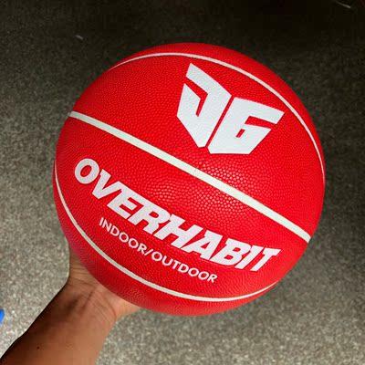 军哥OVERHABIT个性篮球吸湿防滑篮球真皮手感专业篮球7号球lanqiu