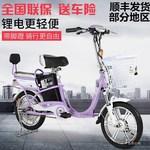 正品雅迪電動車鋰電電瓶車電動自行車新款助力成人電動車單車36V