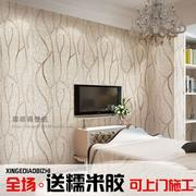 Curved stripe non-woven wallpaper 3D stereo TV background wall paper Modern minimalist bedroom living room wallpaper