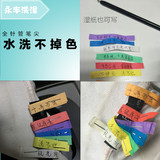 US imports laundry label pen label paper waterproof marker dry cleaners wash room special pen