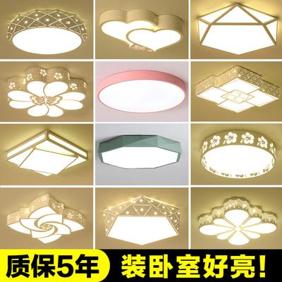 LED吸顶灯圆形主卧室灯现代简约创意儿童房灯阳台过道灯客厅灯具哪里购买