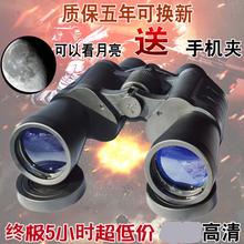军事用双筒望远镜高清高倍夜视可手机拍照便携观鸟寻蜂专用望眼镜