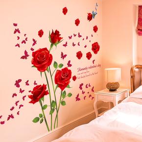 卧室床头房间温馨浪漫墙上装饰墙贴画墙纸自粘客厅背景墙壁纸贴花