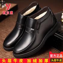正品春秋男单皮鞋制式保安配发男鞋休闲皮鞋牛皮军勾鞋正装男单鞋