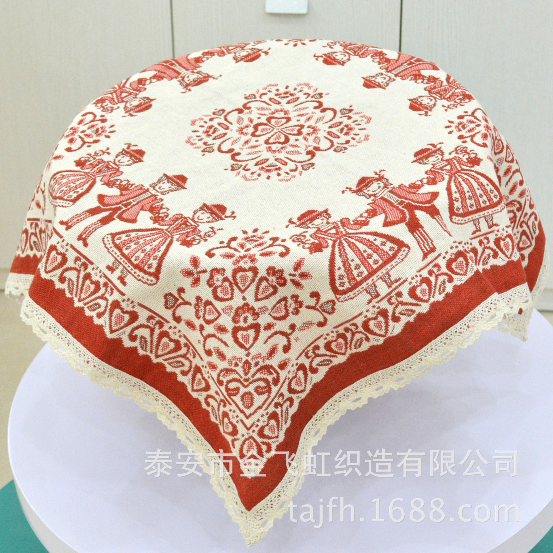 菲诗曼尔 棉麻沙发巾